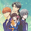 "French streaming service Anime Digital Network displaying another visual for upcoming ""Fruits Basket"" TV anime"
