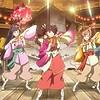 "Promotional video featuring theme song revealed for ""Koutetsujou no Kabaneri: Unato Kessen"" (Kabaneri of the Iron Fortress: The Battle of Unato) anime film"