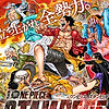 "New poster visual revealed for ""One Piece: Stampede"" film"