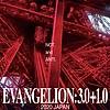 """Teaser video '2.5' revealed for anime film """"Evangelion: 3.0+1.0"""""""