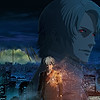 """New visual revealed for """"Human Lost"""" anime film"""