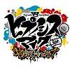 """Hypnosis Mic: Division Rap Battle - Rhyme Anima"" TV anime announced for 2020"