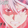 """New promotional video for """"Plunderer"""" TV anime reveals January 8 premiere"""