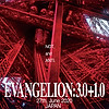 """Evangelion: 3.0+1.0"" opens in Japan on June 27th"