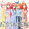 "Second season of ""The Quintessential Quintuplets"" premieres October, production moved to Bibury Animation Studios"