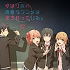 """""""My Teen Romantic Comedy SNAFU Climax"""" (S3) postponed due to pandemic, new start date TBA"""