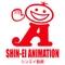 Shin-Ei Animation logo